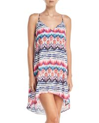 Saha - Printed Short Swim Coverup - Lyst