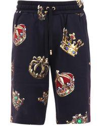 Dolce & Gabbana - Bermuda Jogging Corone - Lyst