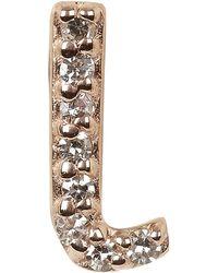 KC Designs - Diamond L Single Stud Earring - Lyst