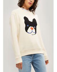 Être Cécile - Big Dog Boyfriend Sweater - Lyst