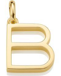 Monica Vinader - Gold-plated Alphabet Pendant B - Lyst