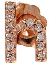 KC Designs - Rose Gold Diamond H Single Stud Earring - Lyst