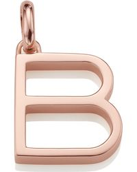 Monica Vinader | Rose Gold-plated Alphabet Pendant B | Lyst