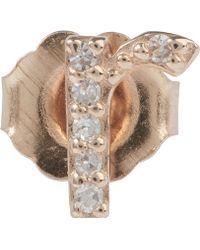 KC Designs | Diamond R Single Stud Earring | Lyst