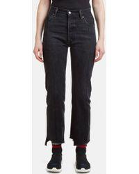 Vetements - Re-worked Straight Leg Denim Jeans In Black - Lyst