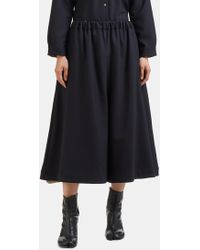 Marvielab - Oversized Cropped Wide Double Layered Trousers In Navy - Lyst