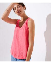 LOFT - Scoop Neck Tank - Lyst