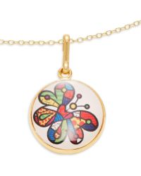 ALEX AND ANI - Butterfly Art Infusion Necklace Charm - Lyst