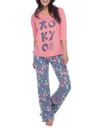 Munki Munki - Tokyo Printed Two-piece Tee And Pyjama Trousers Set - Lyst
