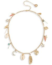BCBGeneration Shell Mixed Charm Frontal Necklace