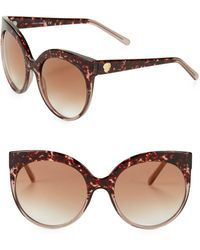 Vince Camuto - 65mm Oversized Round Sunglasses - Lyst