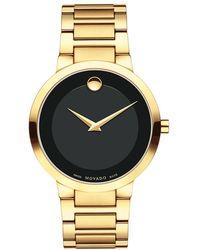 Movado - Modern Classic Yellow Gold Bracelet Watch - Lyst