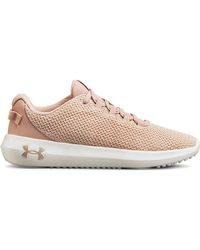 Under Armour - Ripple Lifestyle Sneakers - Lyst