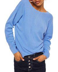 Mango - Nudoso Jersey Sweater - Lyst