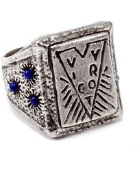 Lulu Frost   George Frost G. Frost Victory Lapis Ring - White Bronze   Lyst