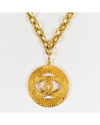 Chanel - Vintage Gold Link Chain Woven 'cc' Medallion Pendant Necklace - Lyst