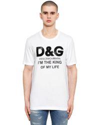 Dolce & Gabbana - Sequined Logo Cotton Jersey T-shirt - Lyst