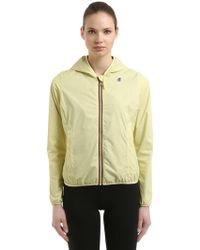 K-Way - Lily Hooded Jersey Jacket - Lyst