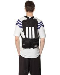 Y-3 - Logo Nylon Twill Belt Pack W/ Backpack - Lyst