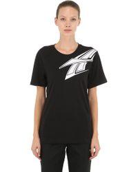 """Reebok - T-shirt """"rcxpm B-ball Vector"""" In Jersey - Lyst"""