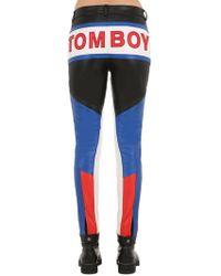 Filles A Papa - Tomboy Leather Pants - Lyst