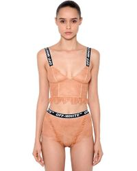 Off-White c/o Virgil Abloh - Lace Lingerie Ensemble W/ Logo Band - Lyst