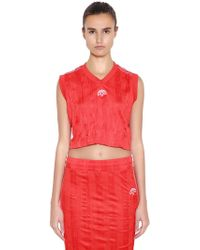 Alexander Wang - Aw Wrinkled Logo Jacquard Cropped Top - Lyst