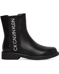 Calvin Klein - 20mm Yoshi Leather Beatle Boots - Lyst