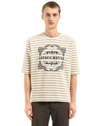 Antonio Marras - Striped Cotton Jersey Sweatshirt - Lyst