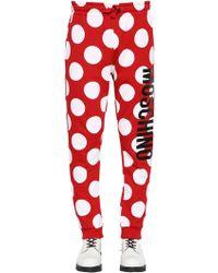 Moschino Logo & Dot Printed Sweatpants