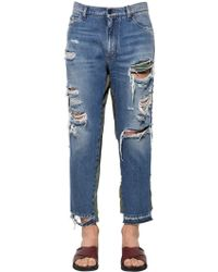 Dolce & Gabbana - Distressed & Patchwork Cotton Jeans - Lyst