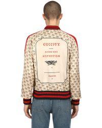 Gucci - Logo Print Duchesse Satin Bomber Jacket - Lyst