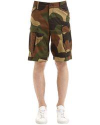 G-Star RAW - Rovic Loose Camo Twill Cargo Shorts - Lyst