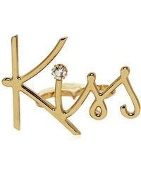 Lanvin - Kiss Gold Plated Brass Double Ring - Lyst