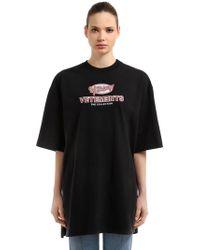 Vetements - Logo Printed Cotton Jersey T-shirt - Lyst