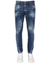DSquared² - 16cm Sexy Twist Cotton Denim Jeans - Lyst