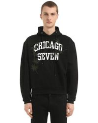 OAMC - Chicago Seven Hooded Cotton Sweatshirt - Lyst