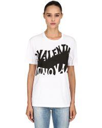 Valentino - Logo Printed Jersey T-shirt - Lyst