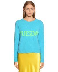 Alberta Ferretti - Cashmere Tuesday Sweater - Lyst