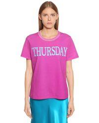 Alberta Ferretti - Thursday Cotton Jersey T-shirt - Lyst
