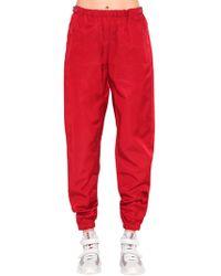 Prada - Nylon Gabardine Track Trousers - Lyst