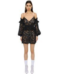 Francesco Scognamiglio - Cut Out Shoulder Macramé Lace Dress - Lyst
