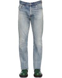 Balenciaga - 20cm Bootcut-jeans Aus Denim - Lyst