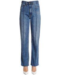 Maison Margiela - High Waist Straight Cotton Denim Jeans - Lyst