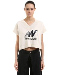 AALTO - After Nature Print Cotton Crop Top - Lyst