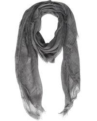 Destin Surl - Cotton, Cashmere & Silk Woven Scarf - Lyst