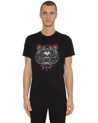 KENZO T-shirt Aus Baumwolljersey Mit Icon-druck