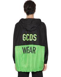 Gcds - Hooded Nylon Windbreaker Jacket - Lyst