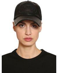 Juun.J - Leather & Mesh Trucker Hat W/ Patch - Lyst