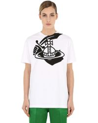 Vivienne Westwood - Printed Cotton Jersey T-shirt - Lyst